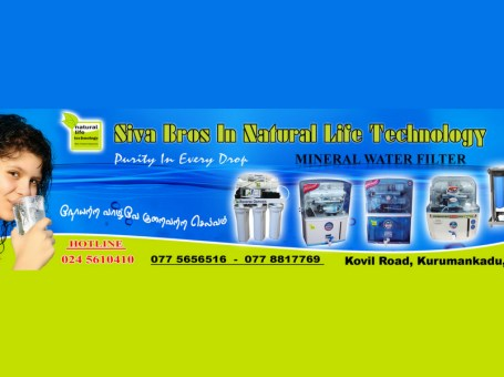 Siva Bros in Natural Life Technology