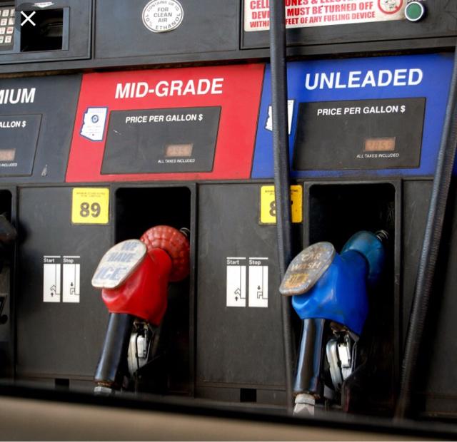 gas_pump__1542021943747.png