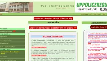 UPPCS PCS Recruitment 416 Vacancy For State/Upper Subordinate Service