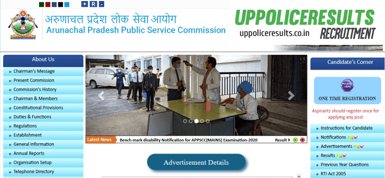 APPSC Recruitment 2021 Apply online for the Sub Inspector Posts