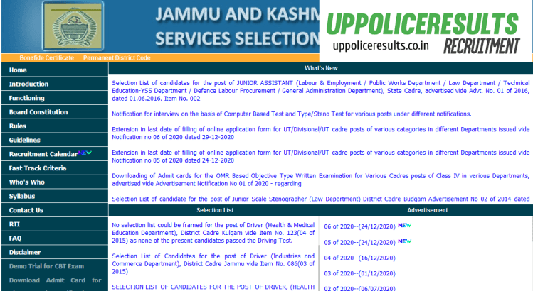JKSSB Recruitment for 927 Vacancies of JE,Draftsman and Other post apply now