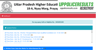 Uttar Pradesh HESC Recruitment 2000+ vacancies apply now,Check eligibility