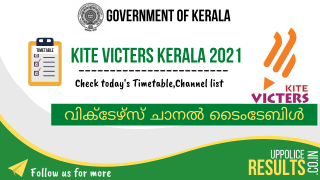 KITE Victers channel Time table