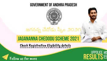 Jagananna Chedodu Scheme 2021: Online Registration, Eligibility & Benefit