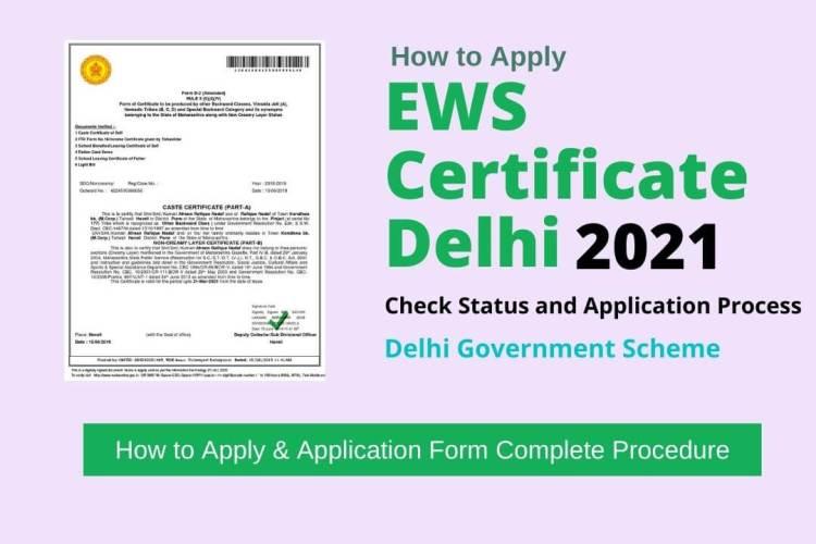 ews Certificate Delhi 2021