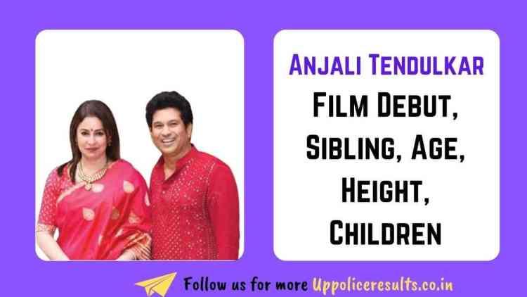 अंजली तेंदुलकर Anjali tendulkar bio in hindi
