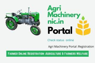 agrimachinery.nic.in