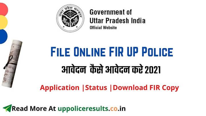 Uppolice online fir
