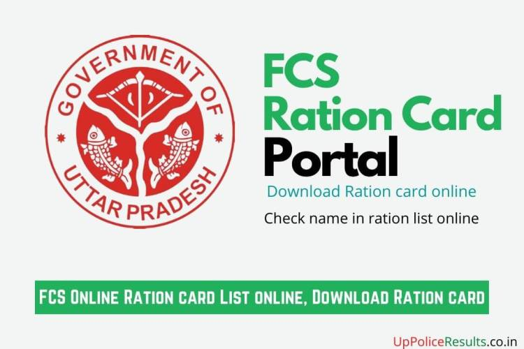 fcs ration card