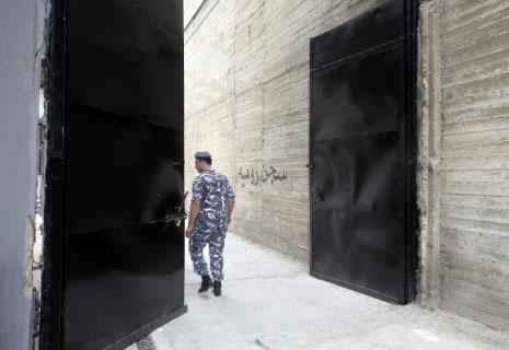 الدولة الموازية تريد إصلاح السجون  وزارة الداخلية تؤسس لنفسها جمعية غير حكومية