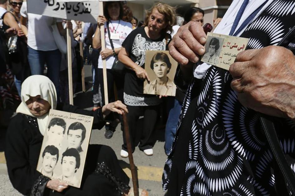 هيومن رايتس ووتش: على لبنان تشكيل لجنة وطنية بشأن حالات الاختفاء