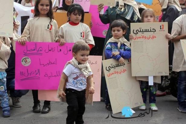 """""""جنسيتي حق لي ولأسرتي"""": النساء اللبنانيات اولا، ثم اولا، ثم اولا"""