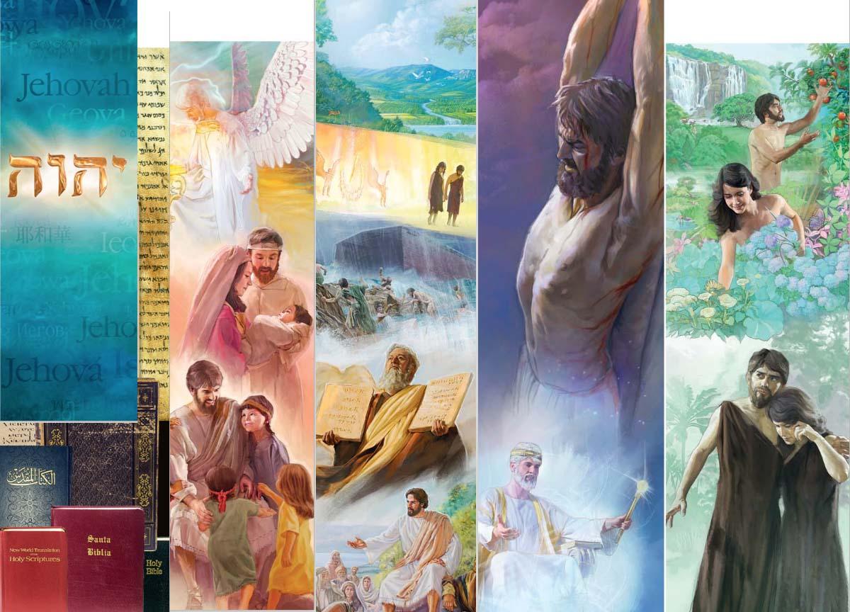 شهود يهوه للحكومة اللبنانية: لسنا اتباع للصهيونية