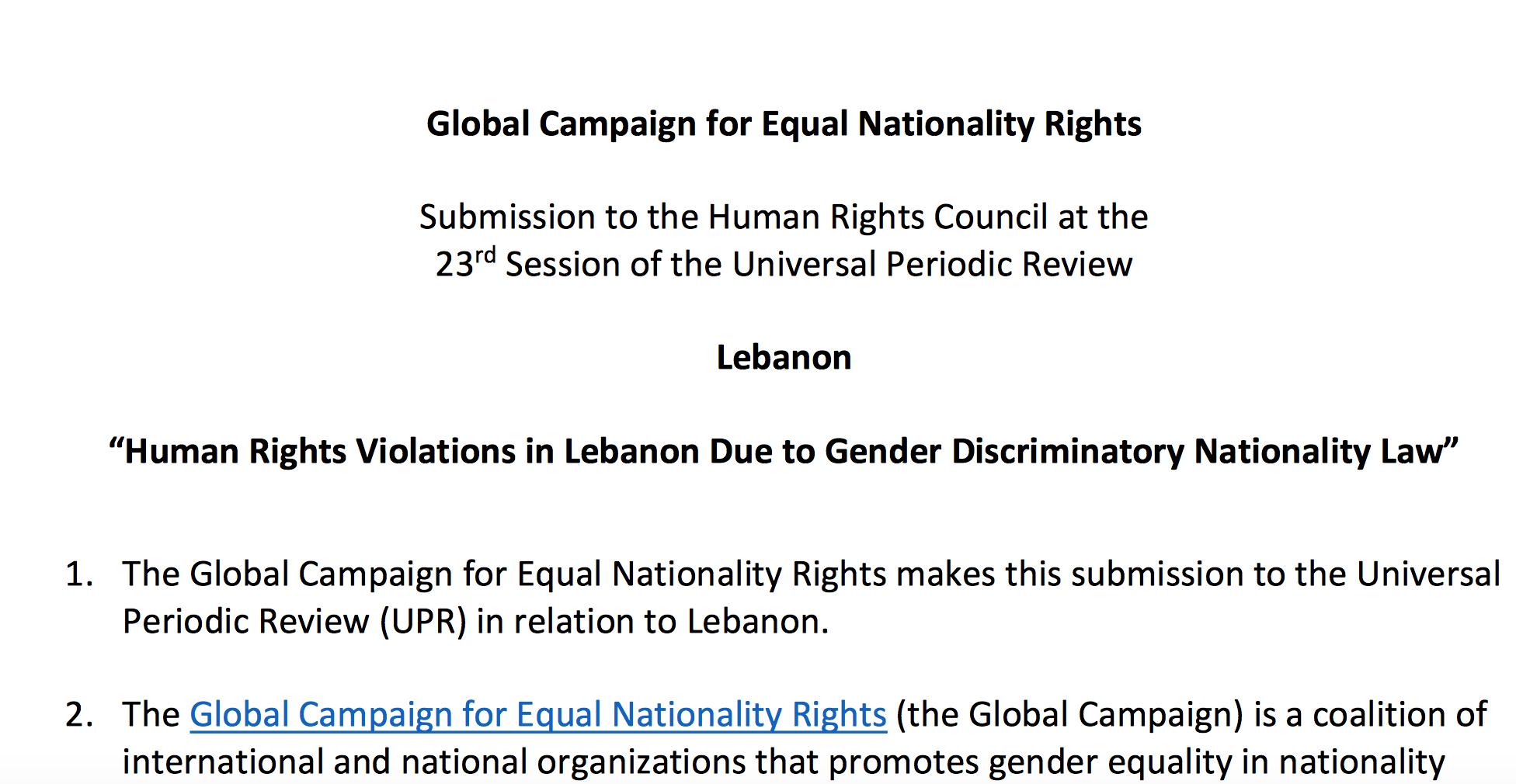 تقرير الحملة العالمية حول المساواة في الجنسية الاستعراض الدوري الشامل ٢٠١٥