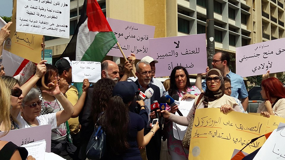 مذكرة حول توصيات الاستعراض الدوري الشامل حول لبنان