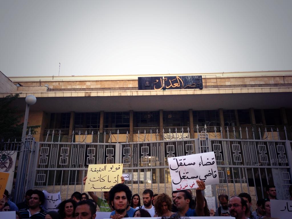 تعزيز حق الدفاع ومنع التأخر ببت القضايا العالقة امام القضاء في لبنان