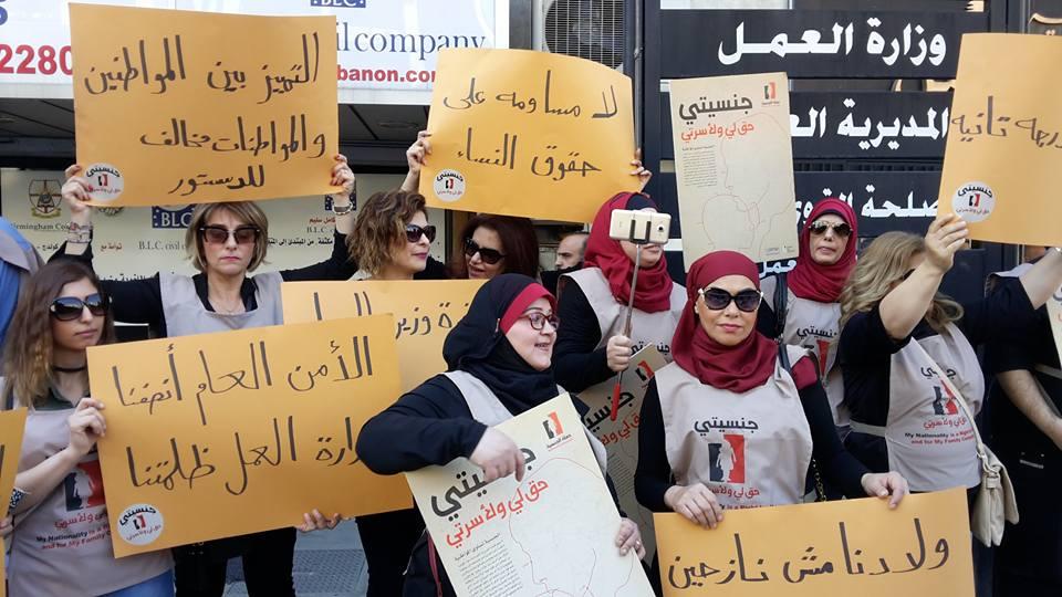 تراجع خطير في الإجراءات التي طبقها الدولة اللبنانية مع أولاد وأزواج اللبنانيات