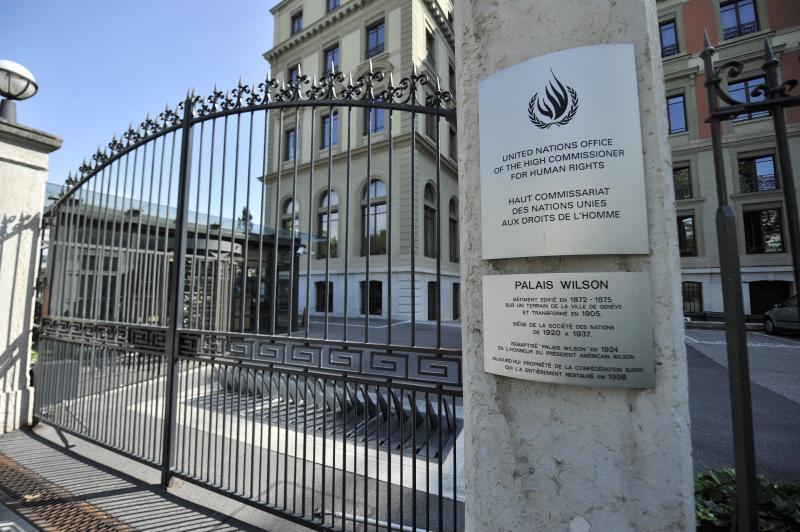 نقل مباشر لجلسة مثول لبنان امام لجنة مناهضة التعذيب في الأمم المتحدة