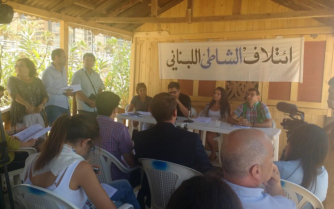 ائتلاف الشاطئ اللبناني: مخالفات بالمفرق وجهود بالجملة