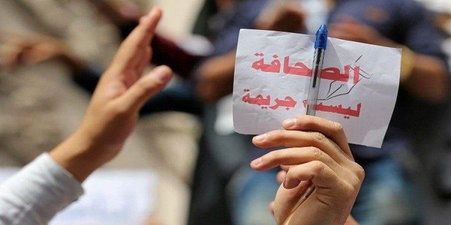 """""""هيومن رايتس ووتش"""" تعتمد الاستنسابية في بيانها عن تجريم التعبير السلمي في لبنان"""