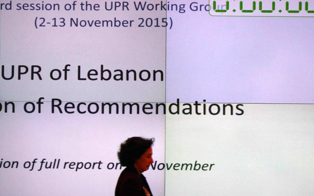 الرسائل الرئيسية لمنظمات المجتمع المدني اللبنانية حول الاستعراض الدوري الشامل تقرير نصف المدة – 2018