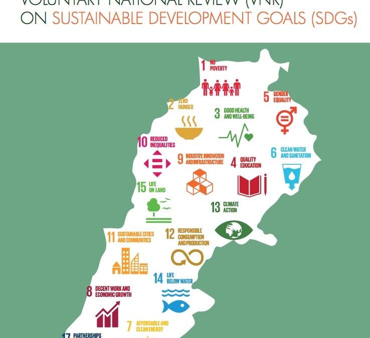 لبنان ينشر التقرير الطوعي الأول لتنفيذ أهداف التنمية المستدامة 2030