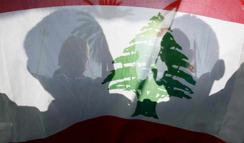 """""""هيومن رايتس ووتش"""" ترحب برفض محكمة لبنانية تجريم العلاقات المثلية"""