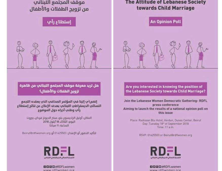 موقف المجتمع اللبناني من تزويج الطفلات والأطفال