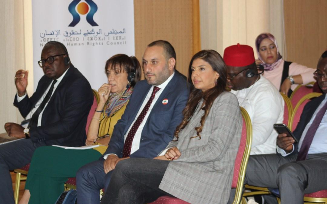 لبنان يشارك للمرة الأولى في المؤتمر الدولي للمؤسسات الوطنية لحقوق الإنسان