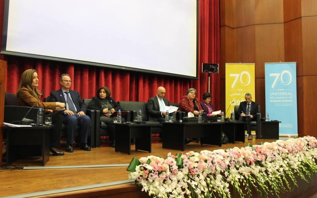 مفوضية الامم المتحدة لحقوق الانسان في لبنان تحتفل بالذكرى الـ 70 للإعلان العالمي
