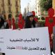العنف المبني على النوع الاجتماعي في لبنان: قوانين غير ملائمة سبل انتصاف غير فعالة