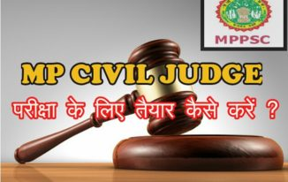 How to Prepare for Madhya Pradesh Civil Judge