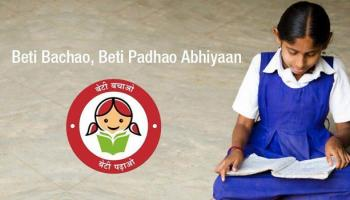 Beti Bachao Beti Padhao Abhiyaan
