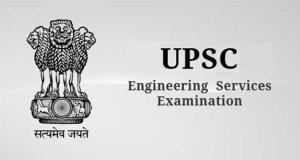 UPSC Indian Engineering Services (IES)