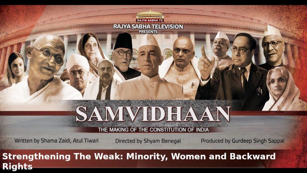 Minority, Women and Backward Rights