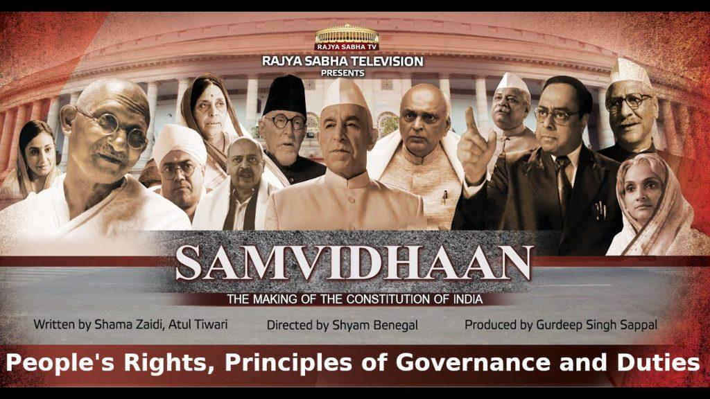 People's Rights, Principles of Governance and Duties