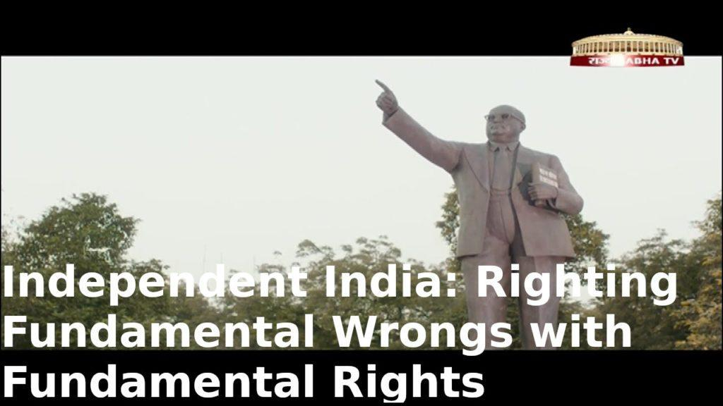 Righting Fundamental Wrongs with Fundamental Rights