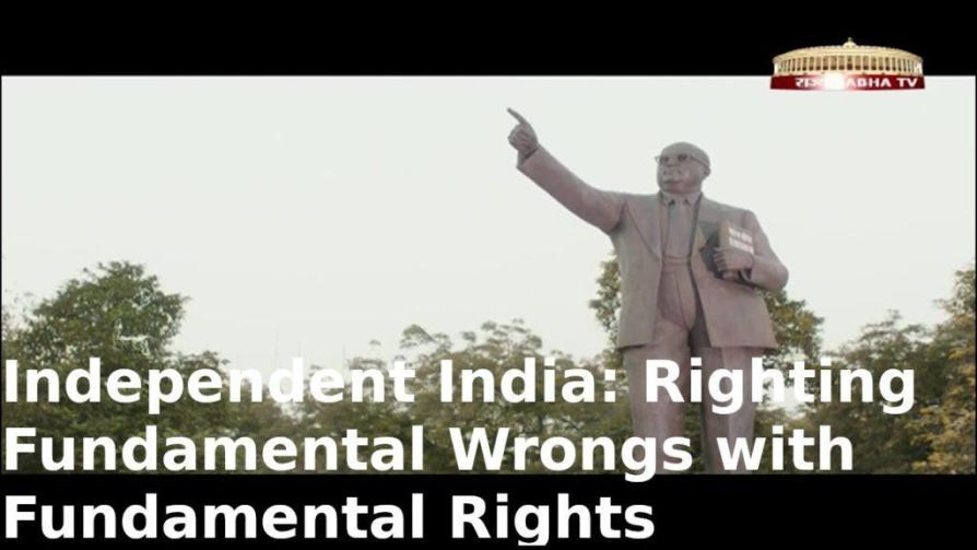 Righting Fundamental Wrongs with Fundamental Rights