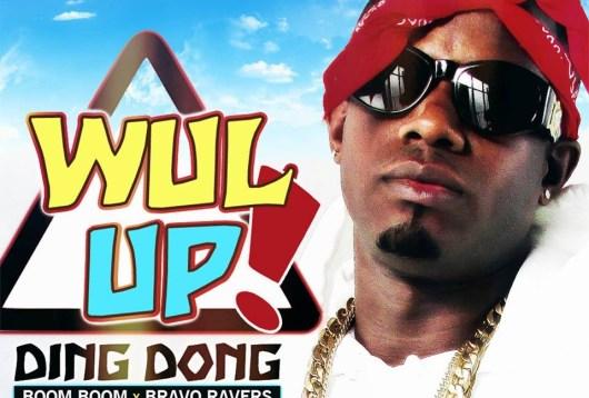Boom Boom x Bravo: Wul Up