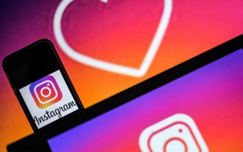La nueva función de Instagram contra el acoso en línea