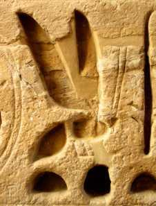 pharaons-12