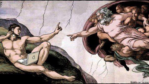 The Creation Of Adam's Apple