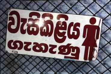 intian viisumi