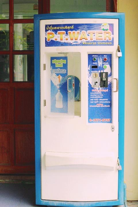 chiang mai vesiautomaatti