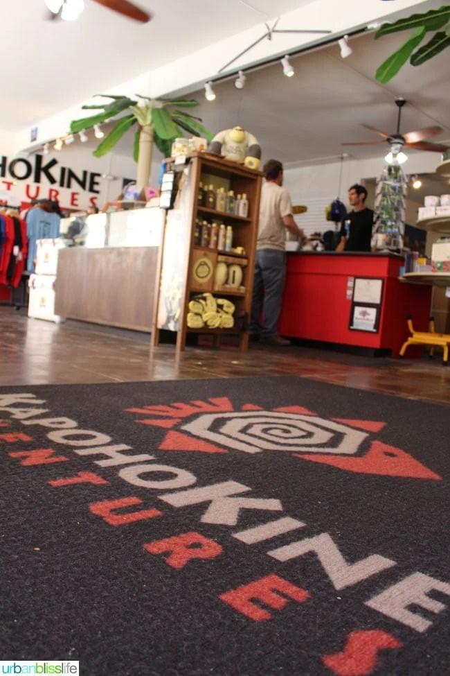 HawaiiKapohokineStore