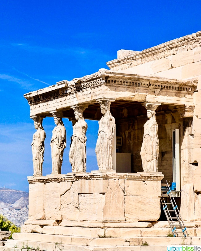 porch of the Caryatids at the Erechtheion temple