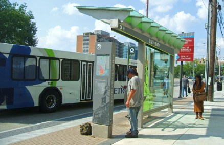 Uptown Transit District University Station [Eric Anspach]