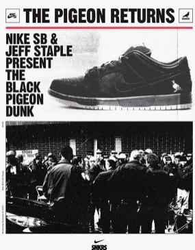 nike sb dunk black pigeon