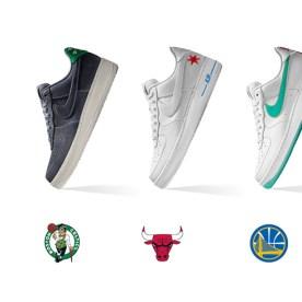 NBA by NIKEiD 1
