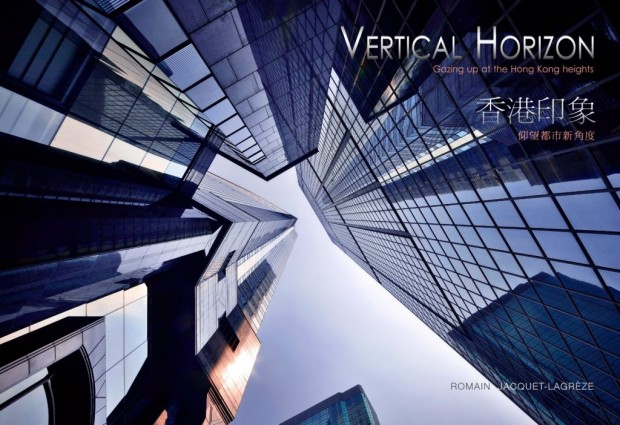 Vertical Horizon, par Romain Jacquet-Lagrèze et Ashbi Ng
